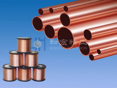 Oxygen-free Copper Tube