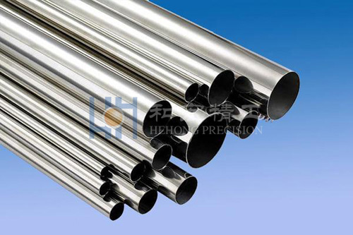 Nickel and Nickel Alloy Tube