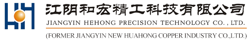 Jiangyin Hehong Precision Technology Co.,Ltd.